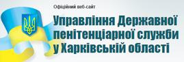 kvs.gov.ua